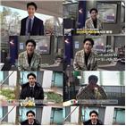 김선호,스타트업,종영