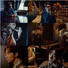김성규,공개,콘셉트