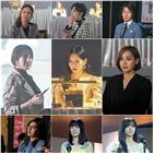 펜트하우스,김소연,이지아,청아예고,장면,오디션,유진