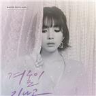 김나영,취소,콘서트,위해