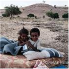티그라이,에티오피아,아비,교전,분쟁,연방군,피란민