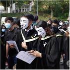홍콩,체포,학교