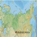 동굴,네안데르탈인,발견,시베리아
