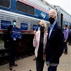 열차,암트랙,바이든,대통령,워싱턴,이동,취임식,상원의원