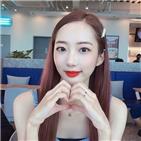 신민아,멤버,아이러브,혐의,기소의견