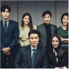 배우,결혼작사,이혼작곡,임성한,작가,연기,이태곤,드라마
