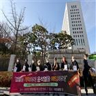 검찰개혁,검찰,천주교,윤석열,선언,사제