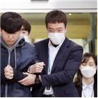 조주빈,혐의,강훈,박사방,성착취물,범행,성착취