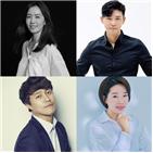 예정,시청자,안녕,캐스팅,캐릭터,선사,김유미