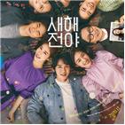 유태오,이동휘,유연석,새해전야,재헌,실력