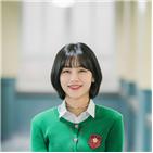 여신강림,강민아,수아,캐릭터,방송,시청자,드라마,최수아,원작