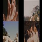뮤직비디오,안예은,윤무
