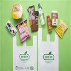친환경,봉투,비닐봉지,점포,전국
