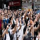 체포,홍콩,집회,경찰