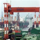 삼성중공업,거제조선소,재개