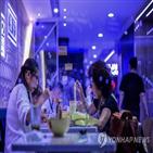 홍콩,코로나19,금지,확산