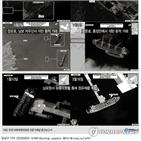 석탄,중국,북한,제재,선박,국무부,수출,올해,유엔