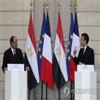 대통령,이집트,프랑스,마크롱,엘시,인권,정상회담