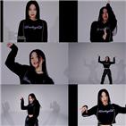 위클리,소녀,이달,지한,커버,공개