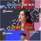 김민정,아나운서,KBS