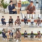 자기,세계,월드클래스,가루,배우,아기상어,작가,김치,김은희,퀴즈