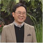 교수,홍석철,차이나,클라스,경제학,팬데믹,시대