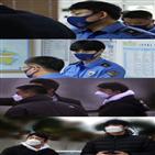 이범수,이태환,바다경찰2,방송,수배자