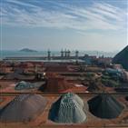 호주,리튬,중국,지분,이번,퀴나
