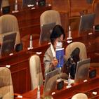 검찰,장관,추미애,종교인,김봉현,총장,시국선언,대한,검사,정의
