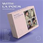 포엠,시즌그리팅,세트,미니앨범