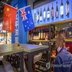 한국,호주,중국,호주가,대한,교류