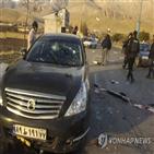 이란,암살,관계자