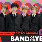 방탄소년단,밴드,올해,최초