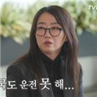 작가,김은희,김은숙,킹덤