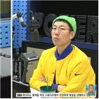 정승환,김영철
