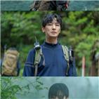 지리산,주지훈,전지현,작가,드라마,사람,김은희