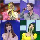 트롯,가수,나비,미스트롯2,박주희,영지,마스터,김연지