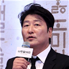 송강호,써브라임아티스트에이전시