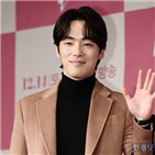 김정현,포브스,철종,사랑,매체