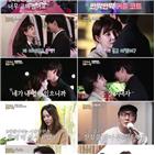 커플,지주연,현우,사람,오현경,황신혜,탁재훈,오빠,김용건,모습