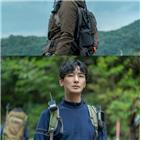 지리산,주지훈,전지현,작가,사람,공개,김은희