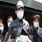 김봉현,회장,압수수색,검찰,대한