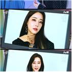 고우리,여신강림,주인공,MBC,외모