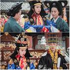 김소용,중전,철종,철인왕후,영혼,궁궐,신혜선,김정현,얼굴