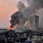 레바논,총리,폭발,기소,검찰
