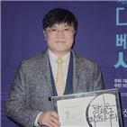 부문,대상,코스메틱,대한민국,이정수,원장
