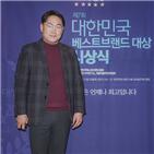 부문,코스메틱,대상,대한민국,이동혁,대표