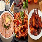 음식,국물,겨울,요리