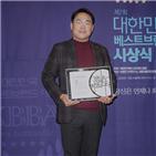부문,코스메틱,대상,대한민국,이동혁,황성연