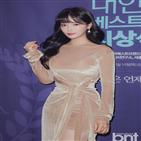 부문,대상,코스메틱,대한민국,쏭블랑,문송희